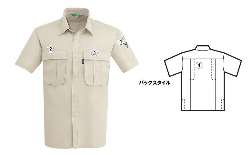 ジーベック 3192 [春夏用]リサイクル半袖シャツ 商品詳細・こだわりPOINT