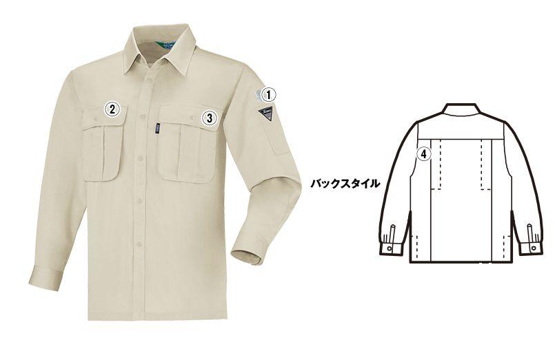 ジーベック 3193 [春夏用]リサイクル長袖シャツ(男女兼用) 商品詳細・こだわりPOINT