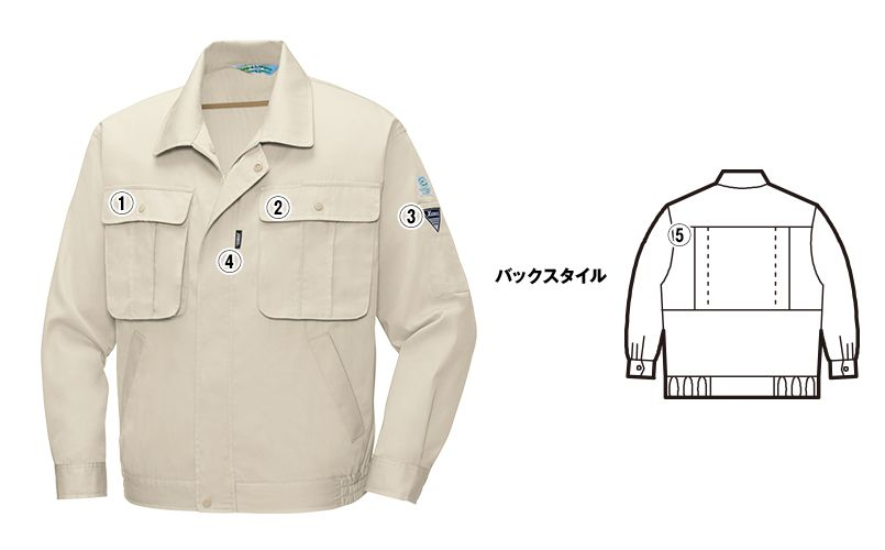 ジーベック 3194 [春夏用]リサイクル長袖サマーブルゾン 商品詳細・こだわりPOINT