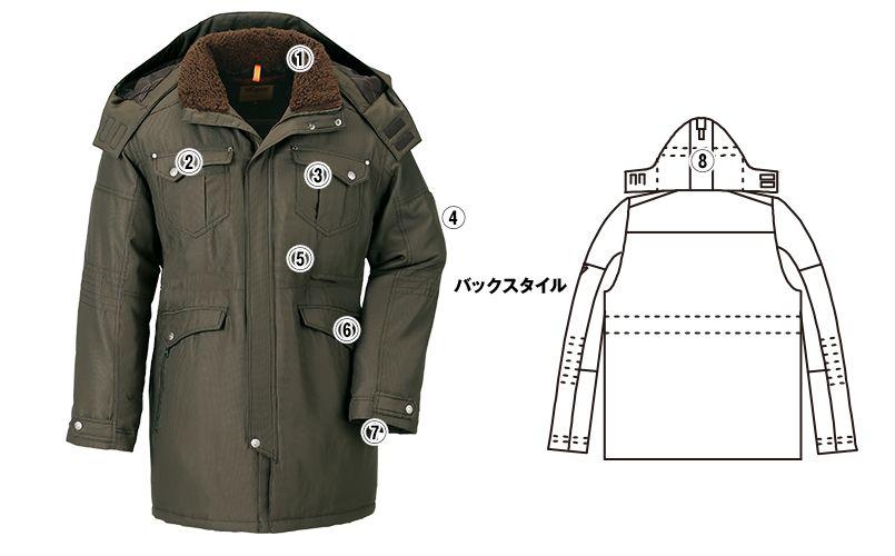 [在庫限り/返品交換不可]ジーベック 331 デザイナーズ トップサーモ中綿防寒コート 商品詳細・こだわりPOINT