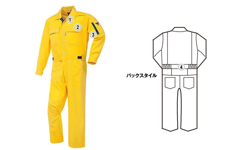 ジーベック 34005 楽脱ファスナーつなぎ 続服(男女兼用) 商品詳細・こだわりPOINT