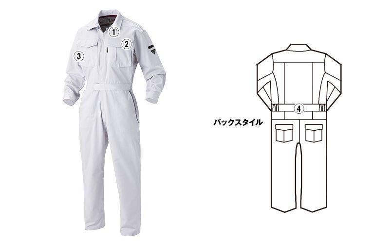 ジーベック 34007 着脱楽々つなぎ 続服(男女兼用) 商品詳細・こだわりPOINT