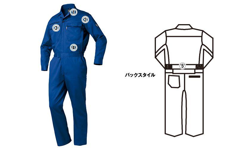 ジーベック 34012 綿100%ツイル  楽脱ファスナーつなぎ 続服(男女兼用) 商品詳細・こだわりPOINT