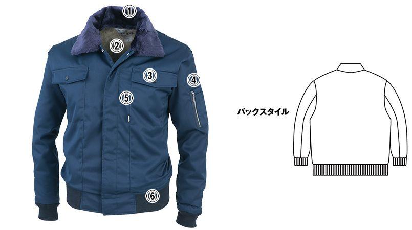 ジーベック 482 防寒ジャンパー(フードイン) [裏ボア仕様] 商品詳細・こだわりPOINT