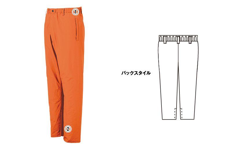 ジーベック 530 重防寒 防水防寒パンツ 商品詳細・こだわりPOINT