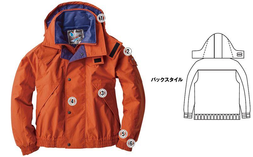 ジーベック 532 防水防寒ブルゾン 商品詳細・こだわりPOINT