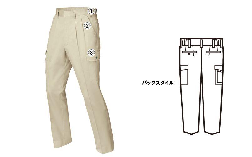 [在庫限り/返品交換不可]ジーベック 5560 [春夏用]綿100% ツータック ラットズボン 商品詳細・こだわりPOINT