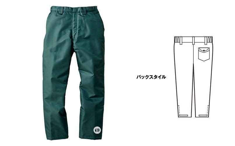 ジーベック 570 防水防寒パンツ 商品詳細・こだわりPOINT