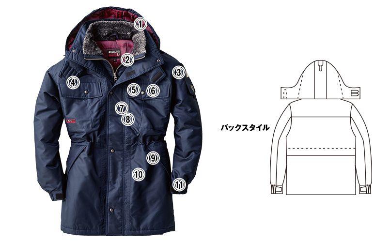ジーベック 571 防水防寒コート 商品詳細・こだわりPOINT