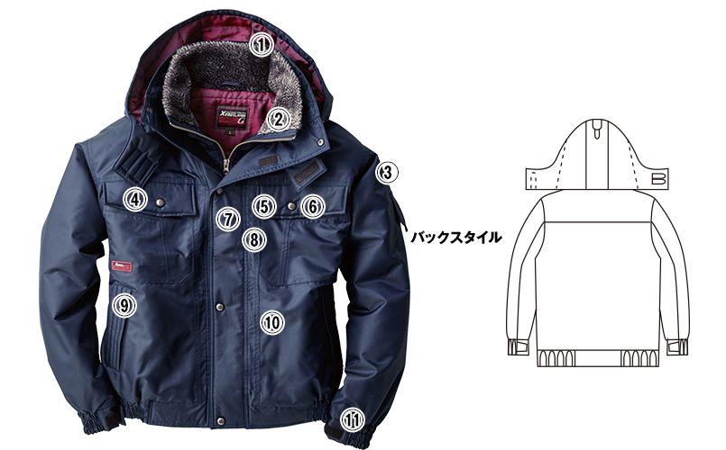 ジーベック 572 防水防寒ブルゾン 商品詳細・こだわりPOINT