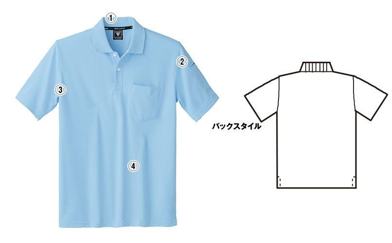 ジーベック 6010 制電半袖ポロシャツ(胸ポケット・左袖ペン差し付き)(男女兼用) 商品詳細・こだわりPOINT
