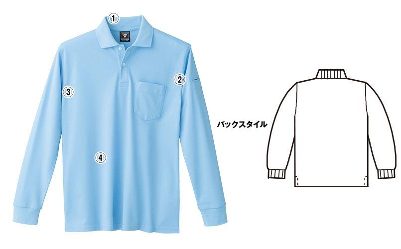 ジーベック 6025 交編カノコ長袖ポロシャツ(胸ポケット・左袖ペン差し付き)(男女兼用) 商品詳細・こだわりPOINT