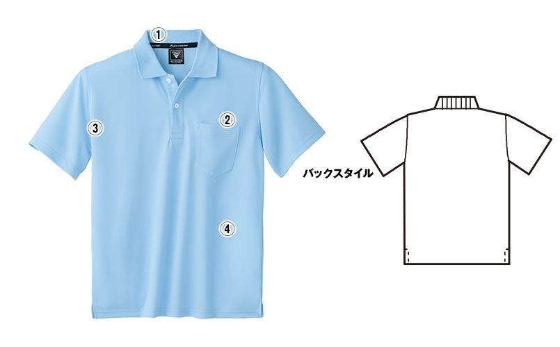 ジーベック 6030 ハニカムメッシュ半袖ポロシャツ(胸ポケット有り)(男女兼用) 商品詳細・こだわりPOINT