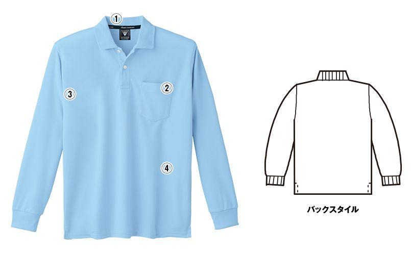ジーベック 6035 ハニカムメッシュ長袖ポロシャツ(胸ポケット有り)(男女兼用) 商品詳細・こだわりPOINT
