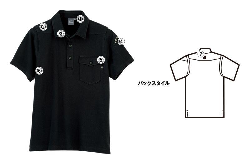 ジーベック 6050 [春夏用]現場服 半袖ポロシャツ 商品詳細・こだわりPOINT