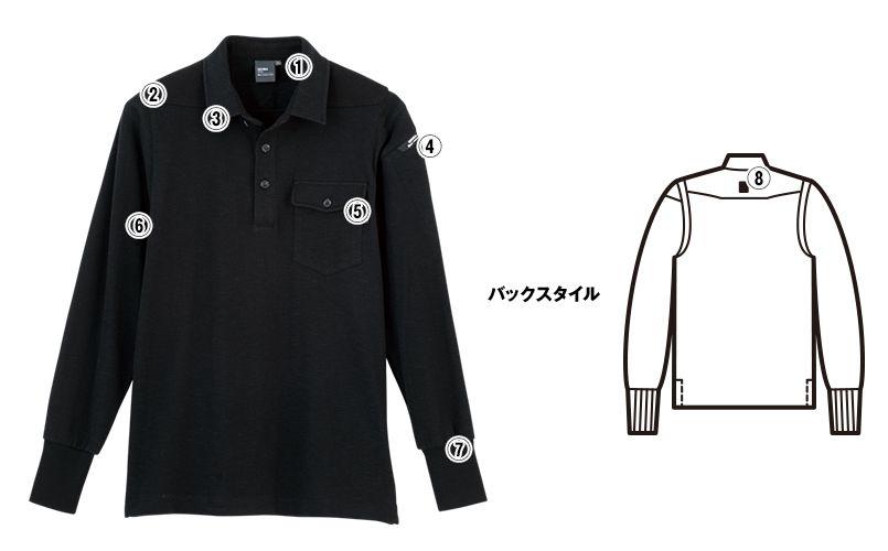 ジーベック 6055 [春夏用]現場服 長袖ポロシャツ 商品詳細・こだわりPOINT