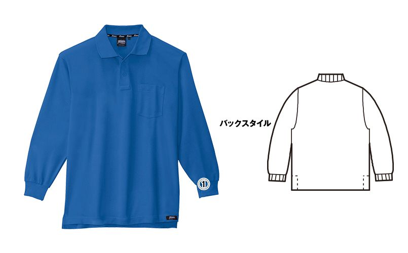 ジーベック 6121 ハイブリッド 長袖ポロシャツ(ポケ付き)(胸ポケット有り)(男女兼用) 商品詳細・こだわりPOINT