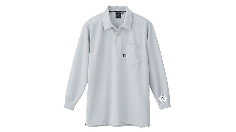 ジーベック 6145 スムースジャガード長袖ポロシャツ(胸ポケット有り)(男女兼用) 商品詳細・こだわりPOINT