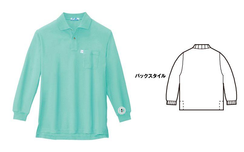 ジーベック 6155 リサイクリーン長袖ポロシャツ(胸ポケット有り)(男女兼用) 商品詳細・こだわりPOINT
