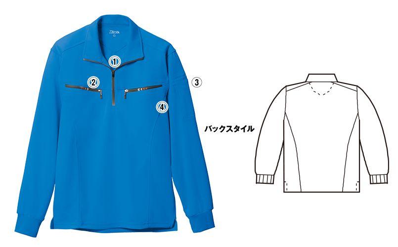 ジーベック 6165 カラーライダース長袖ジップアップ・ポロシャツ(男女兼用) 商品詳細・こだわりPOINT
