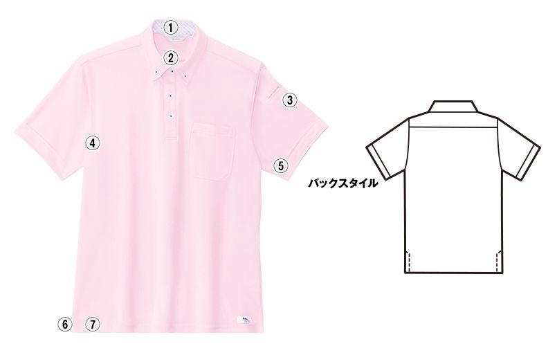 ジーベック 6180 ドライボタンダウンポロシャツ(ポケ付き)(男女兼用) 商品詳細・こだわりPOINT