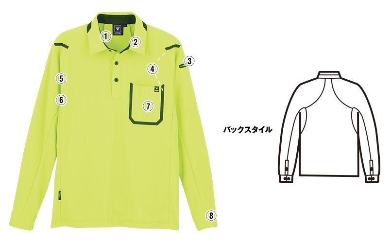 ジーベック 6195 [春夏用]カラー長袖ポロシャツ(男女兼用) 商品詳細・こだわりPOINT