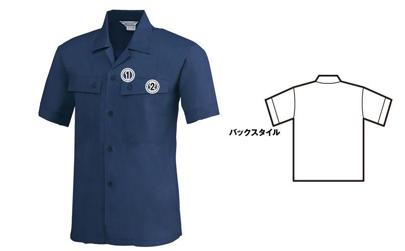 [在庫限り/返品交換不可]ジーベック 6220 [春夏用]半袖シャツ 商品詳細・こだわりPOINT