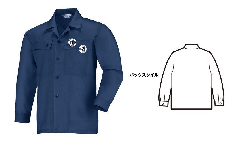 [在庫限り/返品交換不可]ジーベック 6230 [春夏用]長袖シャツ 商品詳細・こだわりPOINT