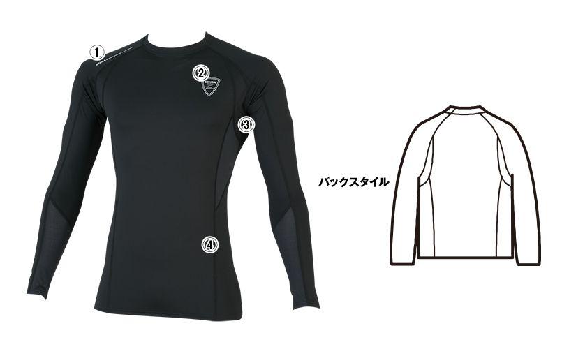 ジーベック 6610 [春夏用]現場服 長袖コンプレッション(男性用) 空調服に最適! 商品詳細・こだわりPOINT