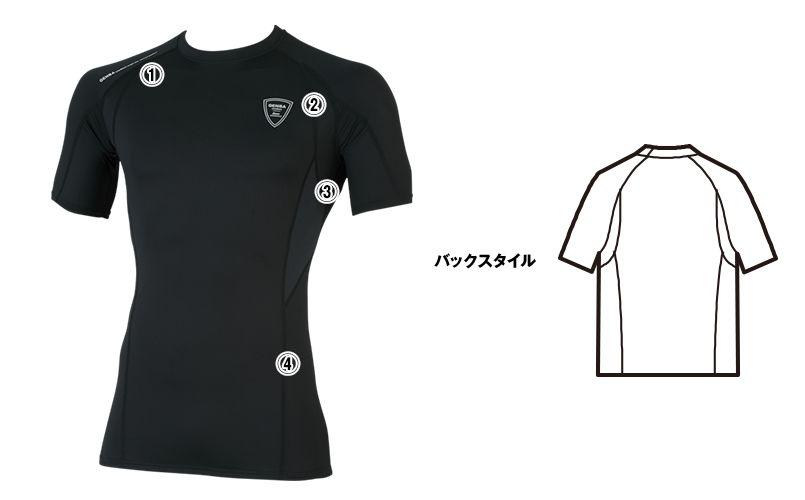 ジーベック 6611 [春夏用]現場服 半袖コンプレッション(男性用) 空調服に最適! 商品詳細・こだわりPOINT