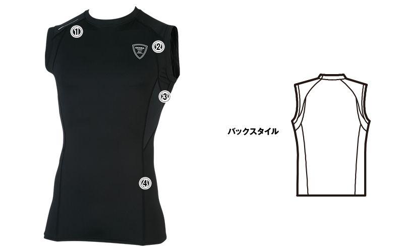 ジーベック 6612 [春夏用]現場服 ノースリーブコンプレッション(男性用) 空調服に最適! 商品詳細・こだわりPOINT