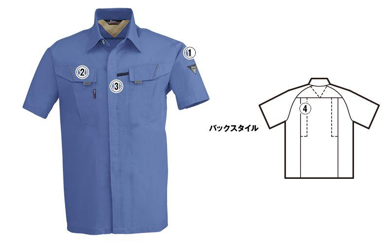 ジーベック 7562 [春夏用]サワークロスプリーツロン半袖シャツ(JIS T8118適合) 商品詳細・こだわりPOINT