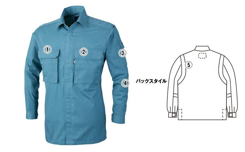 ジーベック 7774 CROSS ZONE長袖シャツ 商品詳細・こだわりPOINT