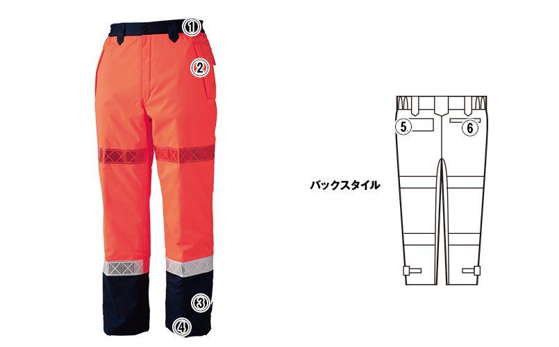 ジーベック 800 高視認性 安全防水防寒パンツ 商品詳細・こだわりPOINT