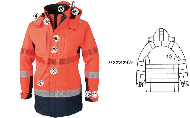ジーベック 801 高視認性 安全防水防寒コート 商品詳細・こだわりPOINT