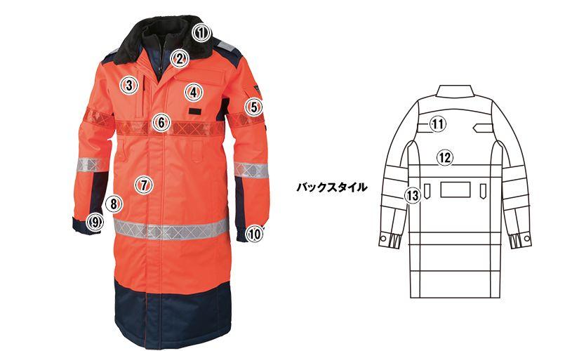 ジーベック 803 高視認性 安全防水防寒ロングコート 商品詳細・こだわりPOINT