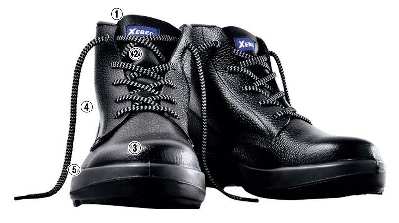 ジーベック 85022 安全中編上靴 樹脂先芯 樹脂先芯 商品詳細・こだわりPOINT