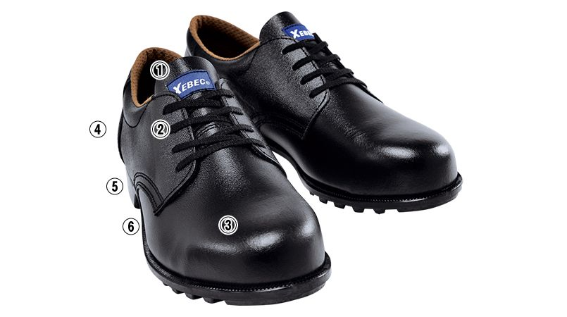 ジーベック 85025 安全短靴 スチール先芯 商品詳細・こだわりPOINT