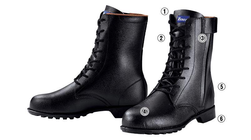 ジーベック 85027 安全長編上靴 スチール先芯 商品詳細・こだわりPOINT