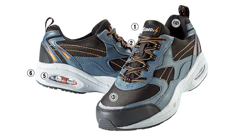 ジーベック 85109 静電防水安全靴 スチール先芯 商品詳細・こだわりPOINT