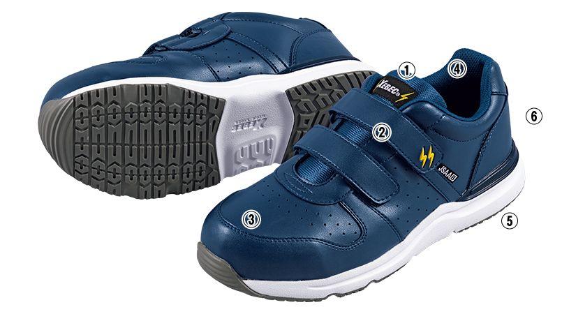 ジーベック 85111 静電安全靴 樹脂先芯 商品詳細・こだわりPOINT