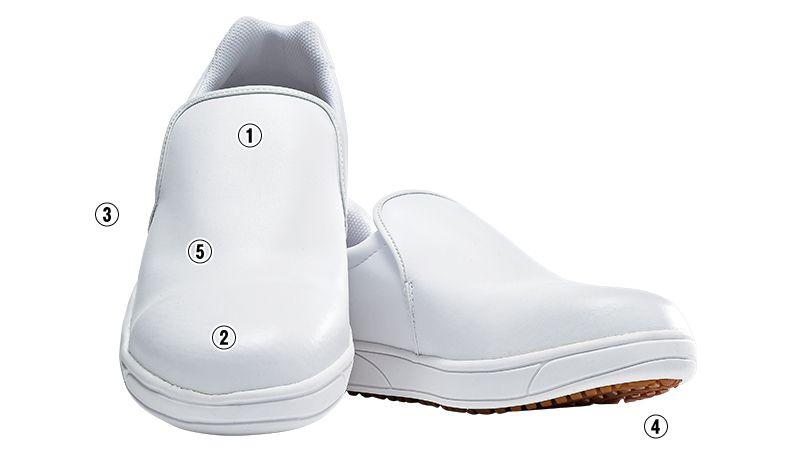 ジーベック 85664 安全靴 厨房シューズ スチール先芯 商品詳細・こだわりPOINT