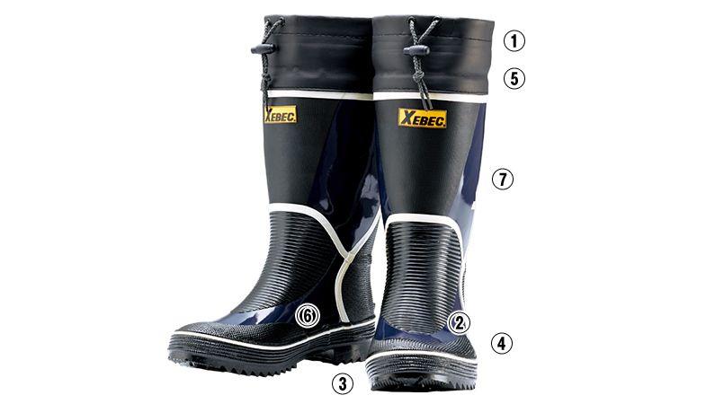 ジーベック 85706 長靴[先芯なし] 商品詳細・こだわりPOINT