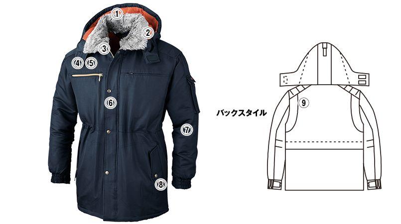 ジーベック 881 防寒コート 襟ボア ポリ100% 商品詳細・こだわりPOINT