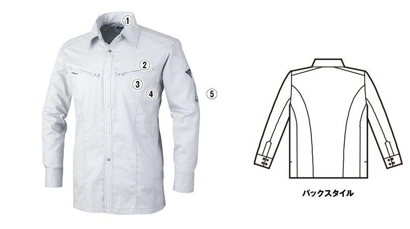 ジーベック 8873 ライダースワーク 長袖シャツ 商品詳細・こだわりPOINT