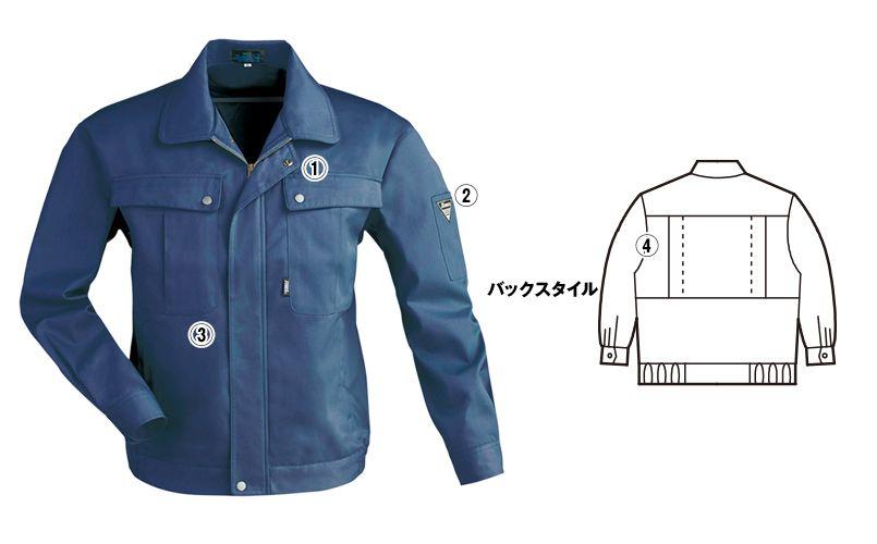 ジーベック 9100 プリーツロンSX長袖ブルゾン(男女兼用) 商品詳細・こだわりPOINT