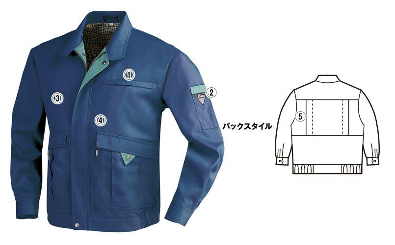 ジーベック 9110 プリーツロンSX長袖ブルゾン(男女兼用) 商品詳細・こだわりPOINT