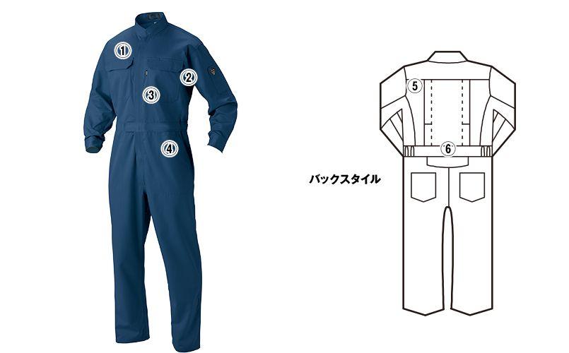 ジーベック 9180 帯電防止つなぎ 続服(JIS T8118適合)(男女兼用) 商品詳細・こだわりPOINT