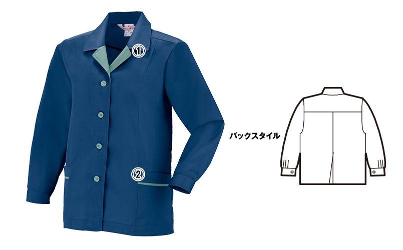ジーベック 9202 [春夏用]ジャケット 長袖スモック(女性用) 商品詳細・こだわりPOINT
