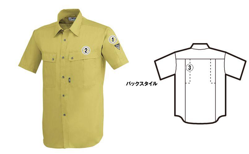 ジーベック 9220 [春夏用]半袖シャツ 商品詳細・こだわりPOINT